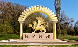 Новости такси Крым 82: Крымским городам и посёлкам вернут исторические названия